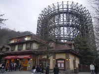 Roller Coaster Kayu Paling Menegangkan di Korea Selatan, Berani Coba?