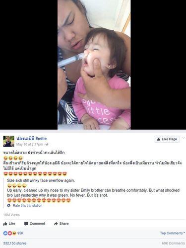screenshot cuci hidung anak yang viral di FB