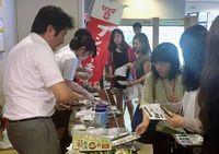 Pelajar Muslim Bantu Pembuatan Soy Sauce Halal di Jepang