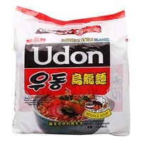 Sayang-U-Dong yang disebut mengandung babi