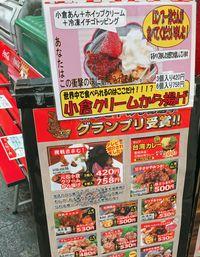 Kayak Apa Rasanya? Ayam Goreng Diberi Topping Whipped Cream dan Strawberry!