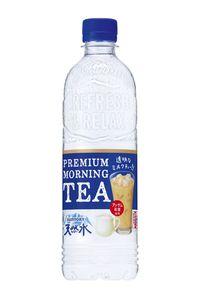 Tampilannya Seperti Air Putih, Produk Ini Ternyata Punya Rasa Teh Susu!