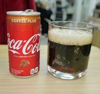 Suka Coca-Cola dan Kopi? Kini Keduanya Bisa Anda Nikmati Dalam Satu Tegukan