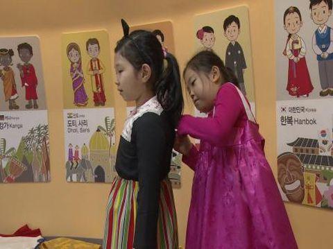 Seoul Children Museum/