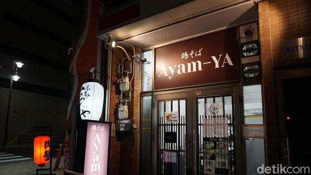 Restoran Ramen Ayam-ya tampak luar (Wahyu/detikTravel)