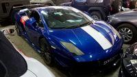 59 Mobil Mewah Selundupan di Acehi Dilelang, Ada Lamborghini