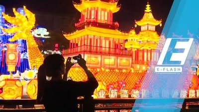 Indahnya Pertunjukan Lampu di Zhejiang, China