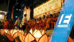 Tarian Naga Berapi Jadi Tradisi di Hong Kong