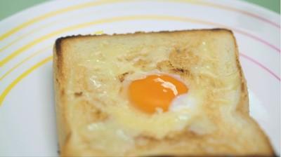 Tips dan Trik: Egg in Bread
