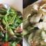 Untuk menemani hidangan Sunda ini, tumis daun genjer dan reuceuh bonteng bisa menjadi pilihan. Segarnya sayur-sayuran ini membuat sensasi yang krenyes renyah di mulut.