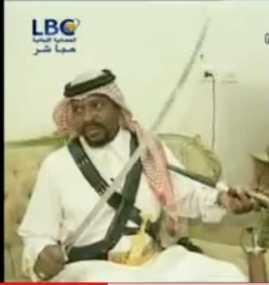 Kisah Algojo Pemancung Termasyhur di Arab Saudi