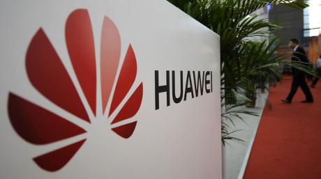 Huawei China Office