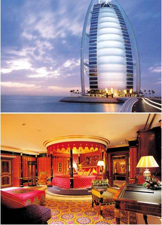 15 Hotel Termewah di Dunia (Bag.1) 1