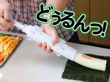 Dengan Sushi Bazooka, Bisa Bikin Sushi Bagai Sushi Chef!