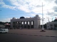 Gorlky Park di Park Kultury