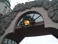 Moskowskii Zoopark