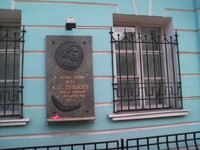 Rumah Pushlin