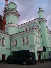 Moskwa Grand Mosque