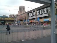 Stasiun Paveletskaya Mockba