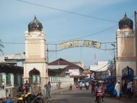 Pasar Atjeh