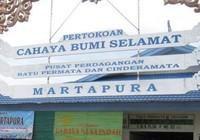 Pasar Cahaya Bumi Selamat, Martapura (Sumber: haloindo.com)
