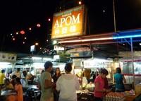 Gurney Drive, surga kuliner Penang