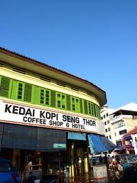 Kedai kopi yang banyak tersebar di seputar Penang