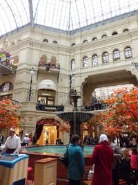 GUM Department Store du Red Square
