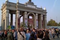 Gerbang Taman Mini eks Uni Soviet