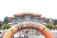 Pintu masuk Kuil Wenwu