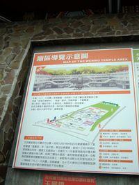 Bangunan utama di Kuil Wenwu