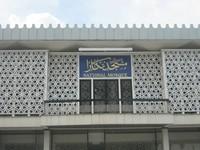 Masjid Nasional Kuala Lumpur