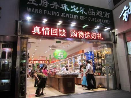 Belanja Oleh-oleh di China, Begini Jurus Menawarnya