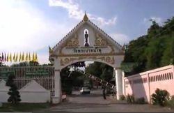 Kuil Ini Simpan Bukti Ganasnya HIV/AIDS