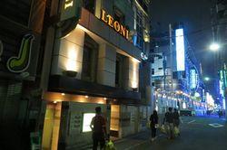 Serba-serbi Love Hotel, Hotel Bercinta Khas Jepang