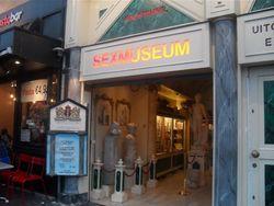 6 Museum Bertema Seksual di Seluruh Dunia