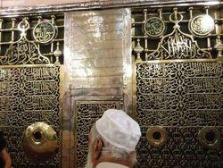 Rindu Rasulullah, Ziarahi Makamnya di Madinah