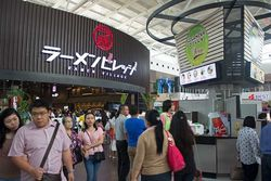 Aeon Mall & 2 Tempat Belanja yang Lagi Hits di Tangerang