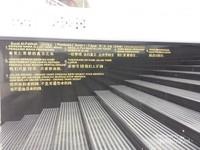 Tangga masuk dengan dinding yang dipahat surat Al Fatihah dan dengan terjemahan Bahasa Indonesia dan Mandarin