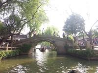 Jembatan kuno yang sangat khas