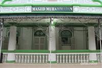 Bagian tampak depan Masjid Muhammadan