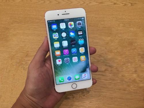 Siap-siap Dikecewakan Penerus iPhone 7
