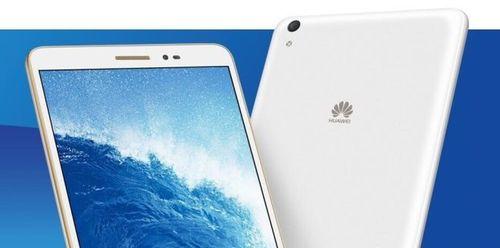 Tablet Huawei T2 8 Pro Dibalut Bodi Plastik, Harganya?
