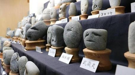 Batu-batu Berwajah Manusia Ada di Sini