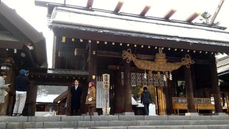 Ini Kuil Pendiri Kota Sapporo Di Jepang
