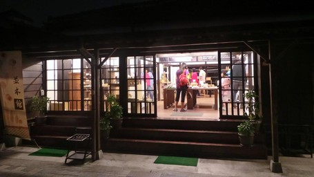 Menengok Desa Wisata Bergaya Jepang, Tapi Di Taiwan
