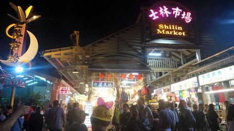 Wisata Belanja Ke Pasar Malam Paling Hits Di Taiwan