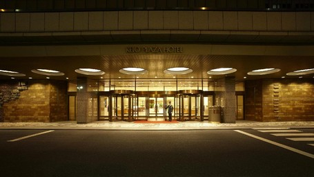 Keio Plaza Hotel Tokyo, Penginapan Bersejarah Di Jantung Jepang