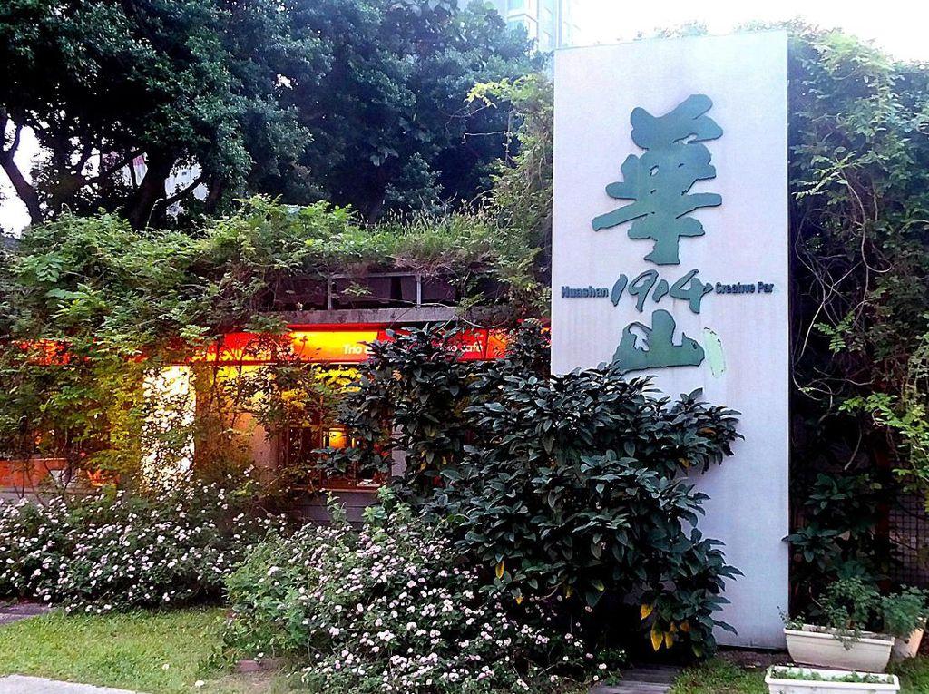 Ketika Bekas Pabrik Wine Jadi Tempat Nongkrong Asyik di Taiwan