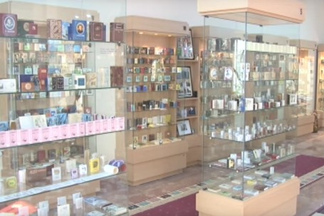 Inikah Museum Miniatur Buku Satu-satunya di Dunia?